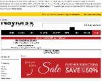 Naylors promo codes