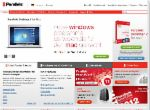 Parallels Promo Codes and Deals