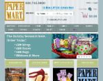 PaperMart coupons 20% OFF