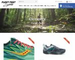 Fleet Feet Sports coupons 15% OFF