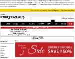 Naylors coupons 10% OFF