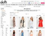 Dotti coupons 30% OFF