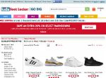 Kids Footlocker coupons 20% OFF