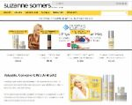 SuzanneSomers coupons 20% OFF