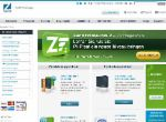Zend coupons 50% OFF